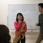 入門セミナー:音楽家のためのアレクサンダーテクニーク